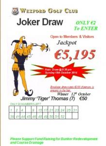 Joker 12 th October